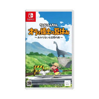 Nintendo 任天堂 日版 Switch游戏卡带《蜡笔小新 我和博士的暑假》
