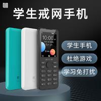 QIN 多亲 F21S多亲手机学生手机备用机小米老年机双4G直板按键内置小爱同学语音聊天远程定位