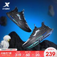 XTEP 特步 机甲系列 879319320031 男女款运动鞋