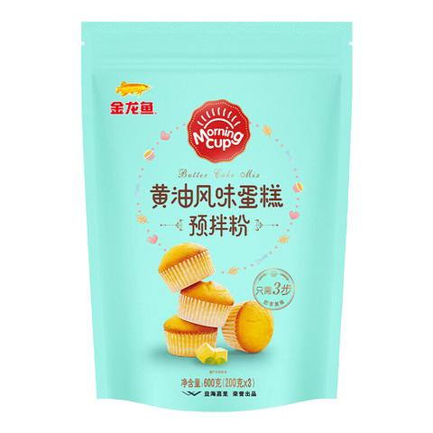 金龙鱼 morning cup 黄油蛋糕 低筋面粉 蛋糕粉 200g*3