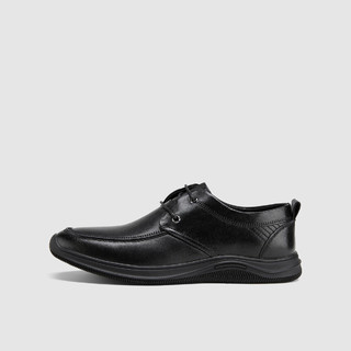 HLA 海澜之家 2021秋季新款男士圆头系带橡胶底休闲鞋