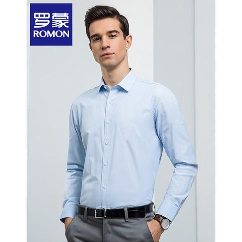 ROMON 罗蒙 男长袖衬衫 蓝色