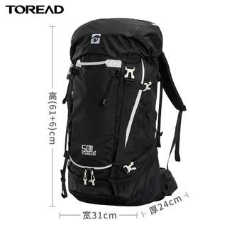 TOREAD 探路者 TEBJ80787 户外大容量多功能双肩背包