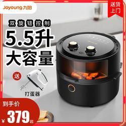 Joyoung 九阳 空气炸锅家用新款多功能可视电炸锅大容量全自动无油炸薯条机