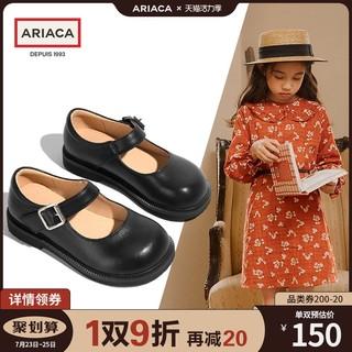 ariaca Ariaca女童小皮鞋2021新款春秋英伦风单鞋软底学生演出儿童鞋黑色