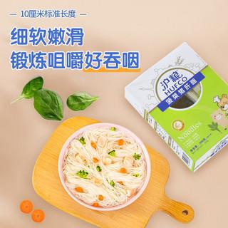 沪粮宝宝面条幼儿无添加食盐蔬菜儿童营养细软面条6个月1岁辅食