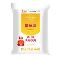 金龙鱼 高筋麦芯小麦粉 5kg
