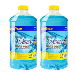 GOOD YEAR 固特异 玻璃水0℃ 2L*2瓶