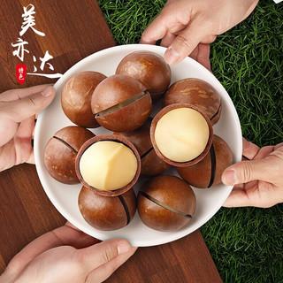 卉双 奶油味夏威夷果 干果零食 6罐*250g超值装