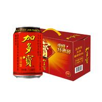 88VIP:JDB 加多宝 凉茶饮料310ml*15罐