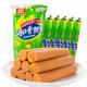 Shuanghui 双汇 润口香甜王  甜玉米味火腿肠   240g*3袋 11.7元包邮(需用券)