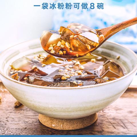 四川冰凉粉专用粉 冰粉粉5袋(无配料)