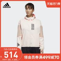 adidas 阿迪达斯 官网 adidas adidas W.N.D. 女装训练运动夹克外套GF0142