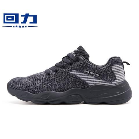 回力男鞋运动鞋2021年新款时尚网鞋飞织防滑减震男鞋运动跑步鞋