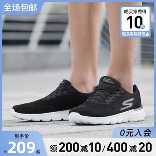 SKECHERS 斯凯奇 Skechers斯凯奇跑步鞋男鞋减震轻便舒适经典休闲网面透气运动鞋