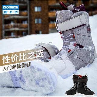 DECATHLON 迪卡侬 单板滑雪鞋成人男女初学者入门雪靴WEDZE滑雪装备雪具OVWN
