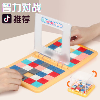 DALA 达拉 双人对战亲子互动桌面游戏儿童益智玩具4-6岁5专注力逻辑思维训练