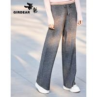 GIRDEAR 哥弟 女装新款宽松直筒纯羊绒阔腿裤女垂感休闲长裤A100061 灰 M(3码)