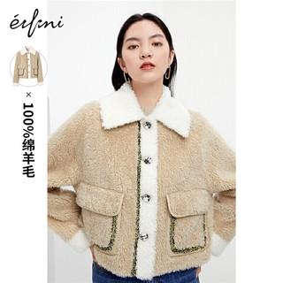 eifini 伊芙丽 毛呢短外套女2020年冬季新款韩版时尚羊羔毛小香风毛毛外套