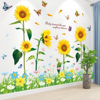 青陌 温馨卧室房间布置墙面装饰墙壁贴画3d立体电视背景墙贴纸自粘墙纸