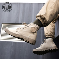 PALLADIUM 帕拉丁 21春夏新品 男 经典帆布鞋 PAMPA 02352-Z