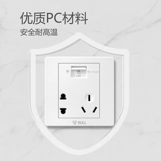 BULL 公牛 开关插座 G07系列 五孔带USB接口插座 86型面板G07E335A 白色 暗装