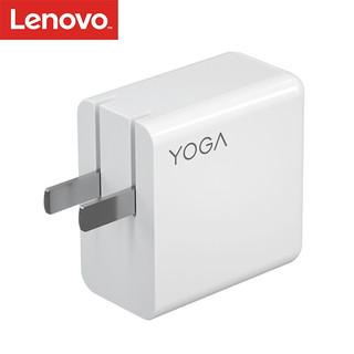 Lenovo 联想 原装Type-C电源适配器 笔记本充电器 电脑/手机PD快充YOGA65W充电器 白色