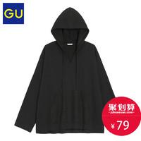 GU 极优 男装宽版尖开领连帽套头卫衣优衣库姐妹品牌潮流卫衣333567