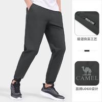 CAMEL 骆驼 户外(CAMEL)速干裤男女薄款透气快干裤弹力运动速干长裤子 A1S26a8164 深灰 S
