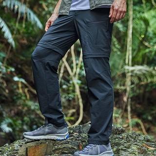 KAILAS 凯乐石 户外速干裤男 春夏新款弹力透气徒步旅行快干裤两节中长裤