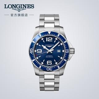 LONGINES 浪琴 Longines浪琴 官方正品康卡斯潜水系列 男士机械表瑞士手表男腕表