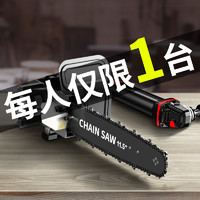 晶思达 角磨机改装电链锯电锯伐木家用锯柴小型木工迷你手持切割链条配件