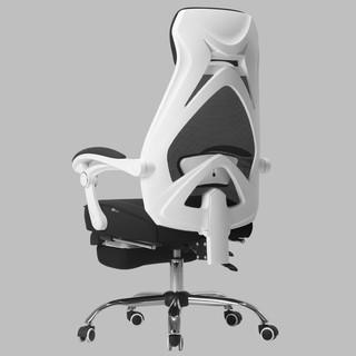 HBADA 黑白调 电脑椅家用电竞椅游戏椅人体工学椅椅子靠背舒适久坐办公椅