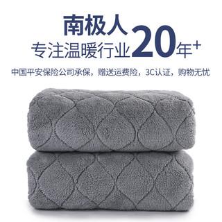Nan ji ren 南极人 电热毯单人双人双控调温电褥子水暖安全辐射小型家用正品无