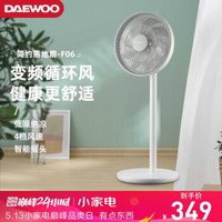 DAEWOO 大宇 DWF-F06 电风扇