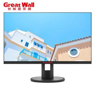 长城 21.5/23.8/27英寸 IPS技术三边微边壁挂节能电脑液晶显示器