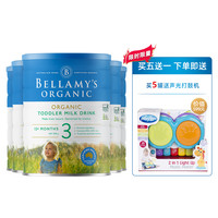 BELLAMY'S 贝拉米 婴幼儿配方有机牛奶粉3段900gx5罐