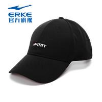 ERKE 鸿星尔克 10319211026 男女款运动帽