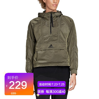 adidas 阿迪达斯 ADIDAS 女子 户外系列 W CROPPED W.RDY 运动 夹克 FI0586 XL码