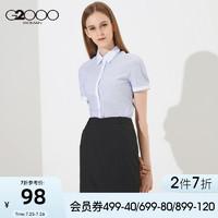 G2000 纵横两千 商务女装职业半身裙 夏季新款通勤OL风纯色H型西裙