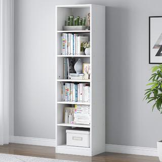 亿家达 简易落地收纳柜家用客厅卧室小型办公室网红书柜一体靠墙书架