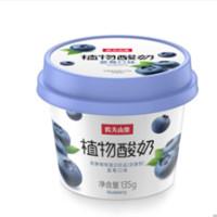 NONGFU SPRING 农夫山泉 植物酸奶 蓝莓味 135g*12杯