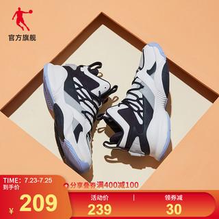 QIAODAN 乔丹 篮球鞋男鞋2021夏季新款男子高帮复古运动鞋耐磨减震球鞋男