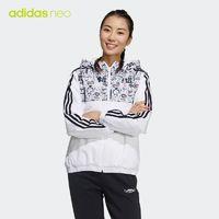 adidas NEO W ARTIST WB GR0461 女装运动外套