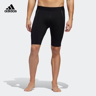 adidas 阿迪达斯 官网 adidas ASK2 PRM TIG ST 男装训练运动短裤FJ6144