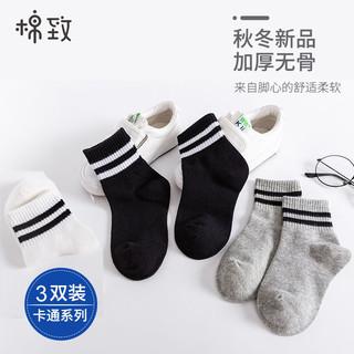 巴拉巴拉旗下棉致儿童袜子纯色棉秋冬中大童男童女童学生秋冬袜
