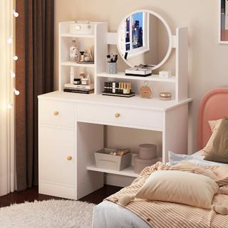 亿家达 现代简约卧室收纳柜一体化妆桌化妆台小户型ins风化妆桌子梳妆