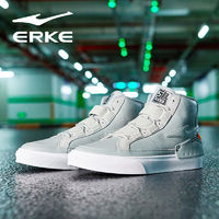 ERKE 鸿星尔克 52118401224 女士运动休闲鞋