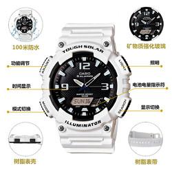 CASIO 卡西欧 手表太阳能计时防水时尚运动学生电子男士手表