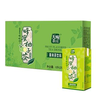 PLUS会员 : Ten Wow 天喔 柚子茶  250ml*24瓶